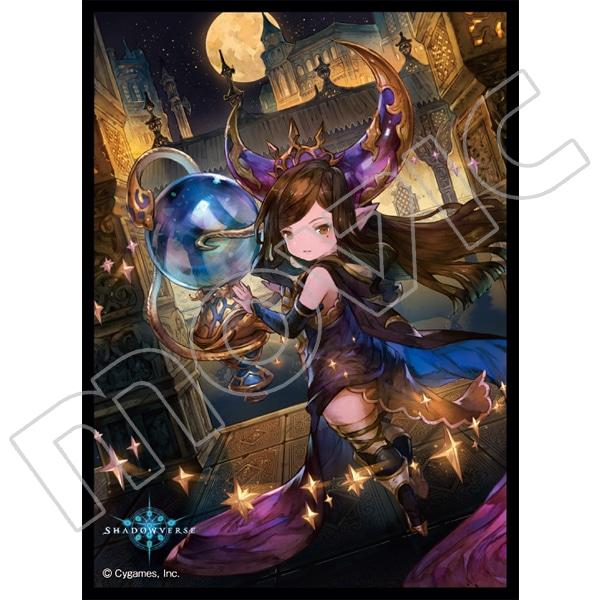 きゃらスリーブコレクション マットシリーズ Shadowverse 神託の妖童・アルルメイヤ(No.MT513)
