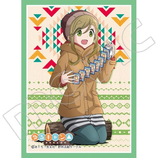 きゃらスリーブコレクション マットシリーズ ゆるキャン△ 犬山あおい(No.MT545)