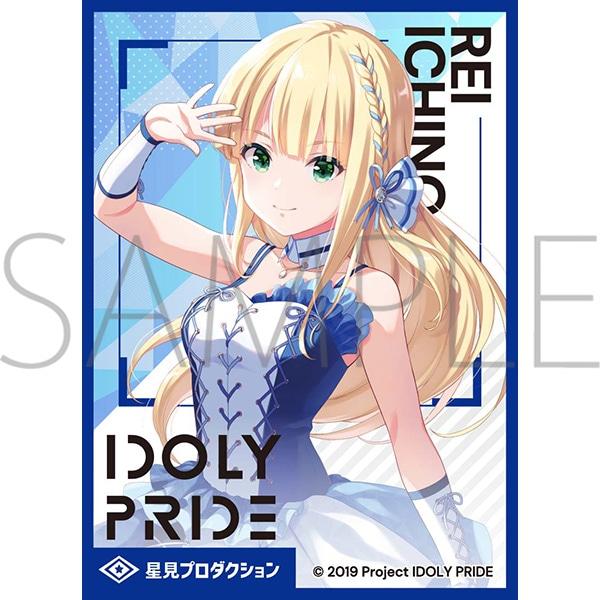きゃらスリーブコレクション マットシリーズ IDOLY PRIDE 一ノ瀬怜(No.MT962)