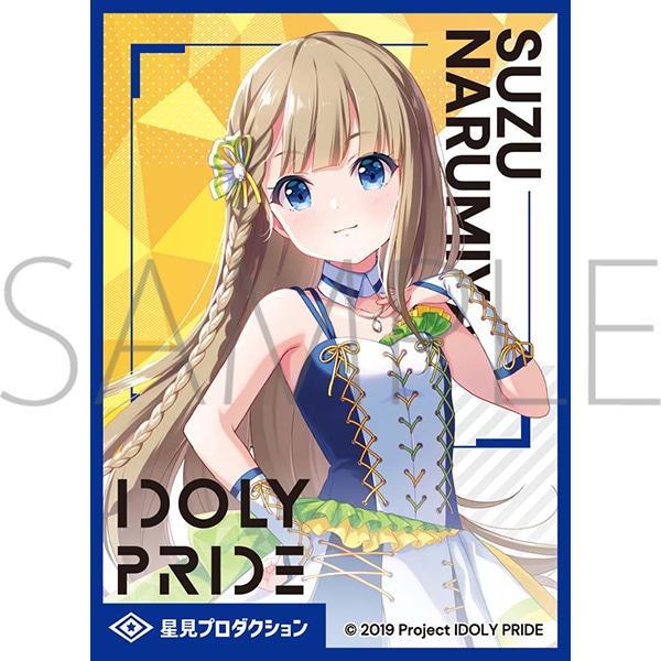 きゃらスリーブコレクション マットシリーズ IDOLY PRIDE 成宮すず(No.MT967)