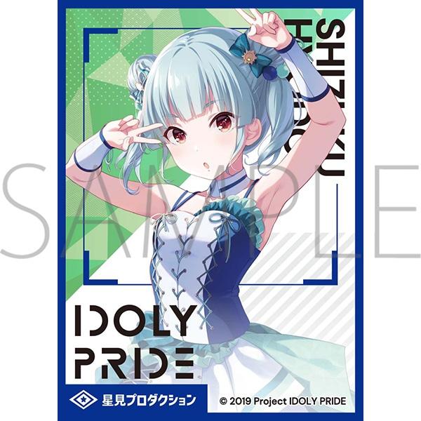 きゃらスリーブコレクション マットシリーズ IDOLY PRIDE 兵藤雫(No.MT969)