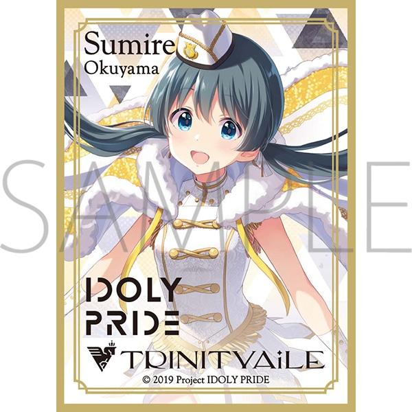 きゃらスリーブコレクション マットシリーズ IDOLY PRIDE 奥山すみれ(No.MT972)