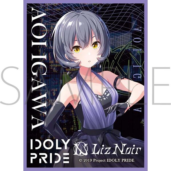 きゃらスリーブコレクション マットシリーズ IDOLY PRIDE 井川葵(No.MT974)