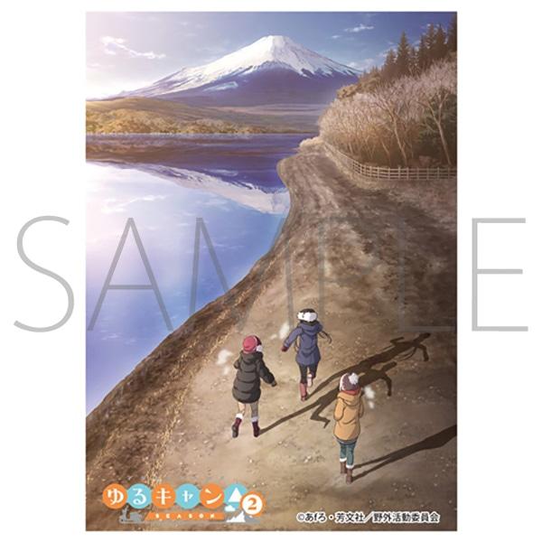 きゃらスリーブコレクション マットシリーズ ゆるキャン△ Season2 富士山(No.MT1048)