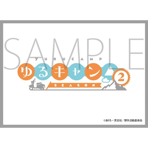 きゃらスリーブコレクション マットシリーズ ゆるキャン△ Season2 ロゴ(No.MT1049)