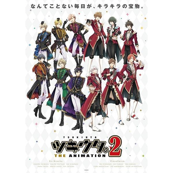 ツキウタ。 THE ANIMATION2 DVD全巻予約特典ツキアニ。2 セット