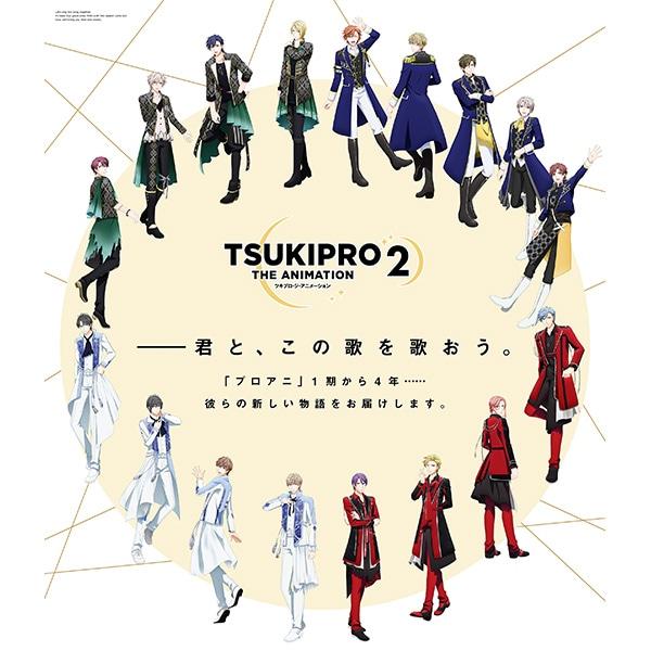 TSUKIPRO THE ANIMATION 2 DVD全巻予約特典「プロアニ2」セット