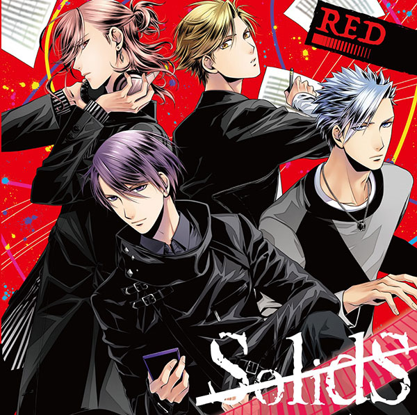 SolidS ユニットソングシリーズ COLOR [-RED-]