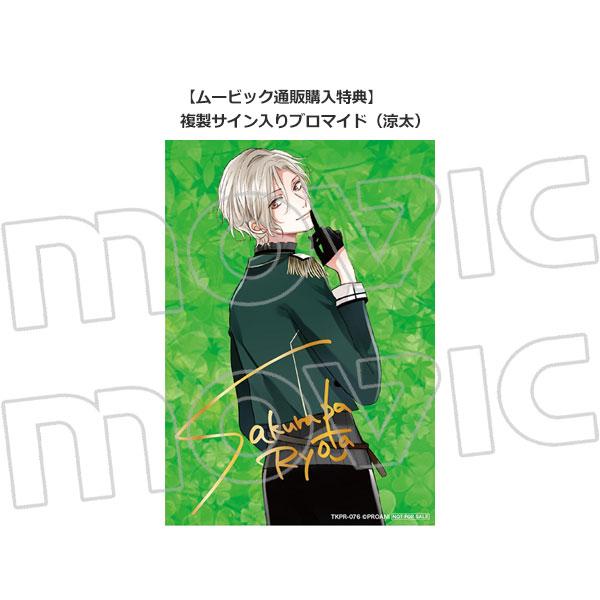 TSUKIPRO THE ANIMATION 主題歌�C Growth「魔法のキズナ」