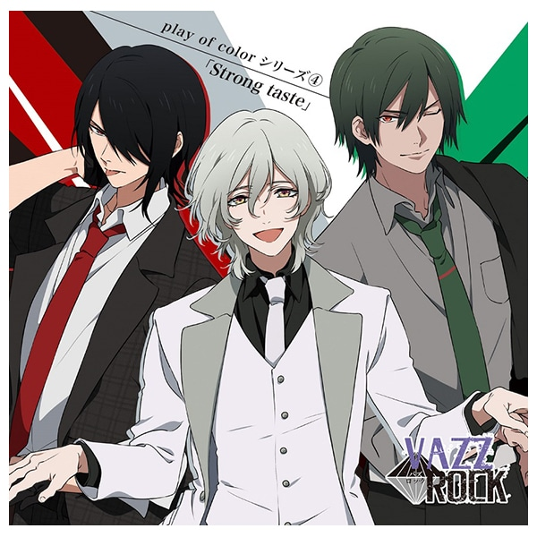 「VAZZROCK」play of colorシリーズ�C「Strong taste」
