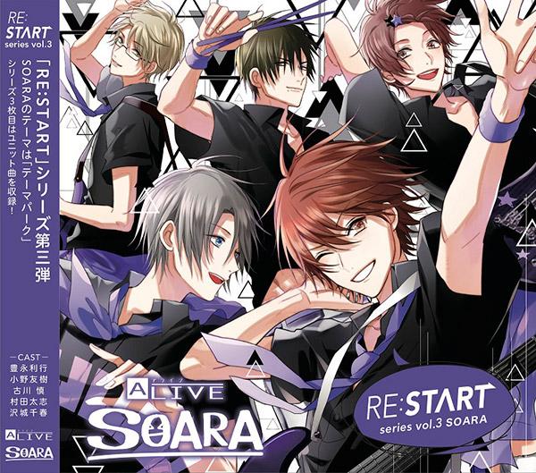 ALIVE SOARA 「RE:START」 シリーズ�B
