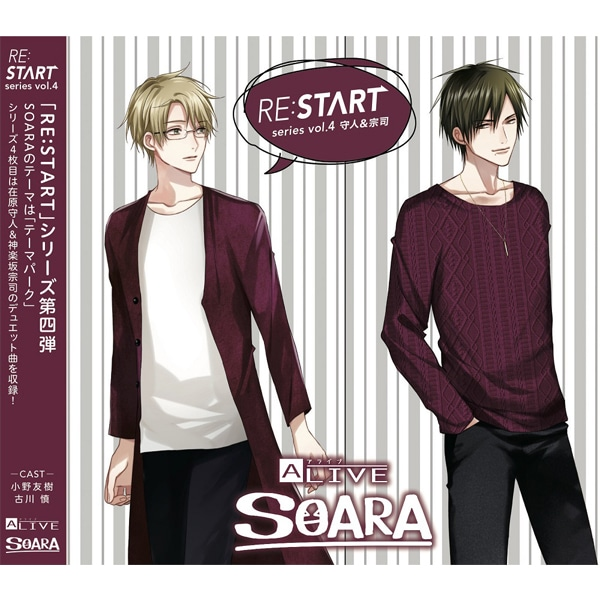 ALIVE SOARA 「RE:START」 シリーズ�C