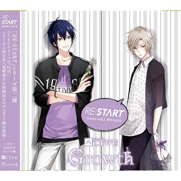 ALIVE Growth 「RE:START」 シリーズ�A