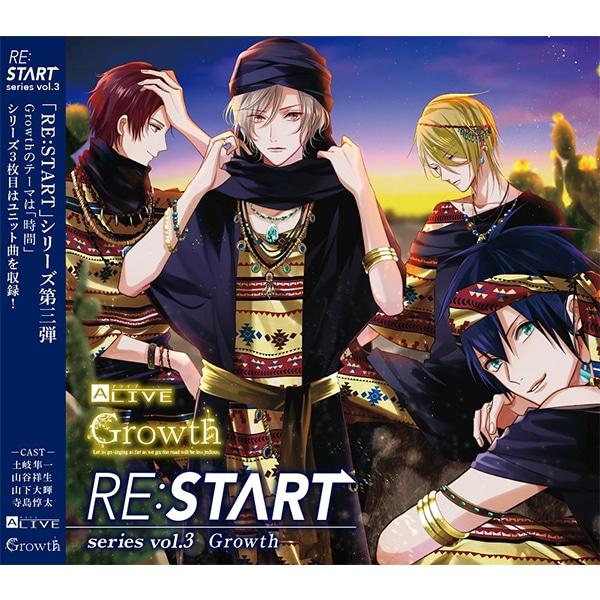 ALIVE Growth 「RE:START」 シリーズ�B