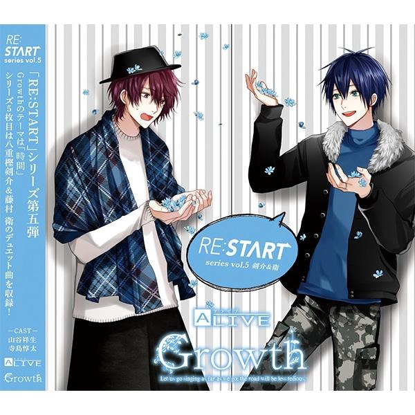 ALIVE Growth 「RE:START」 シリーズ�D