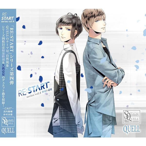 SQ QUELL 「RE:START」 シリーズ�C