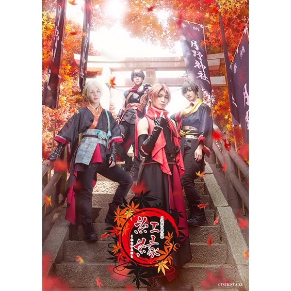 【CD】ツキステ。第六幕『紅縁』サウンドトラック「音縁」