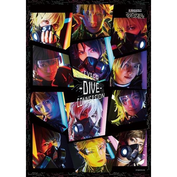 【CD】ツキステ。第7幕『CYBER-DIVE-CONNECTION』サウンドトラック「CYBER-DIVE-MUSIC」