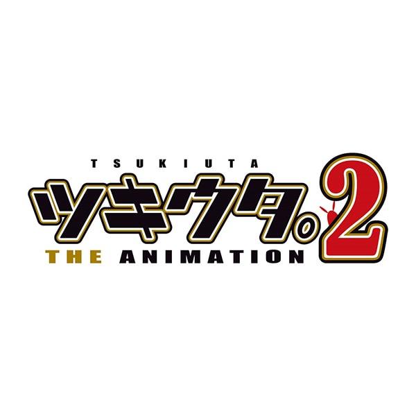 【CD】ツキウタ。 THE ANIMATION2 主題歌「タイトル未定」 Six Gravity