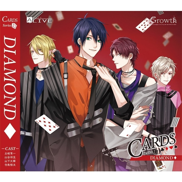 【CD】ALIVE 「CARDS」シリーズ2巻 Growth「DIAMOND」