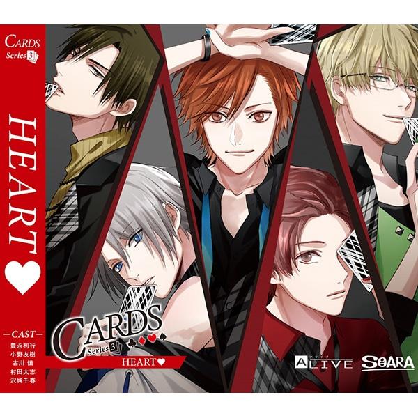 【CD】ALIVE 「CARDS」シリーズ3巻 「HEART」