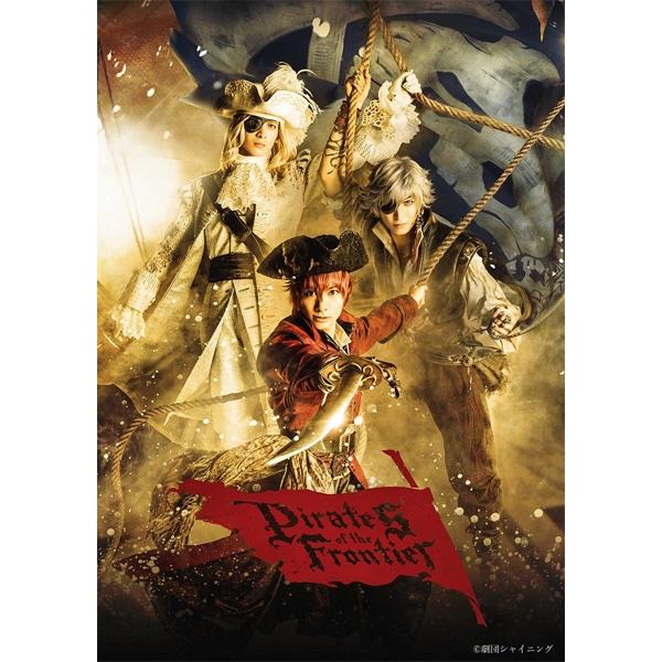 【CD】舞台「劇団シャイニング from うたの☆プリンスさまっ♪『Pirates of the Frontier』」 オリジナルサウンドトラック&レビューソングコレクション