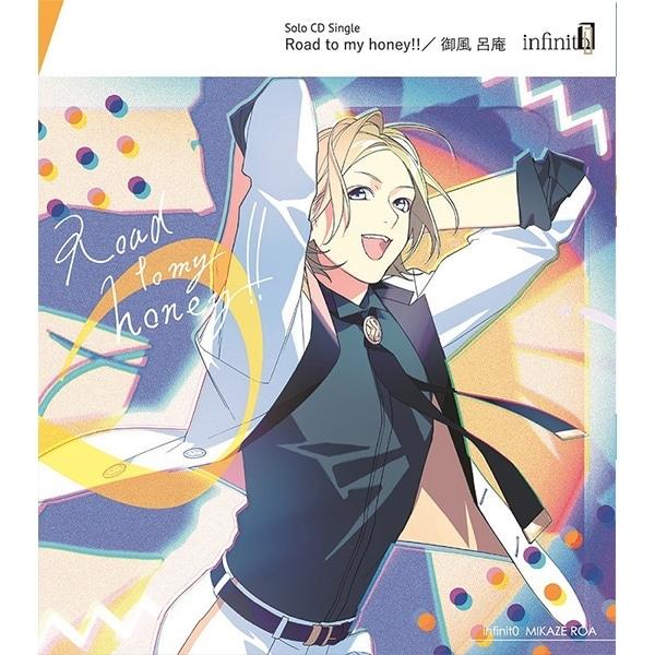 【CD】infinit0 ソロCDシングル「Road to my honey!!」 御風 呂庵