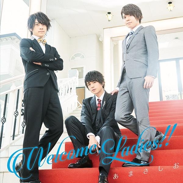 【CD】あまさしお WELCOME,LADIES!!(あまさしお盤)