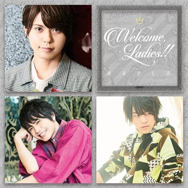 【CD】あまさしお WELCOME,LADIES!!(しお盤)