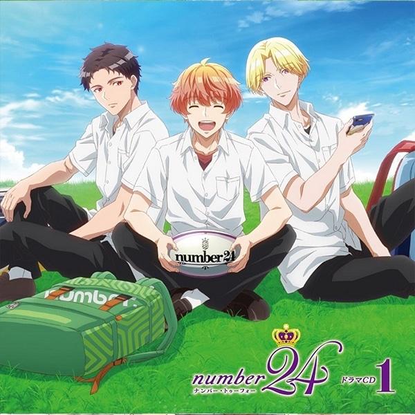 オリジナルアニメ「number24」ドラマCD1