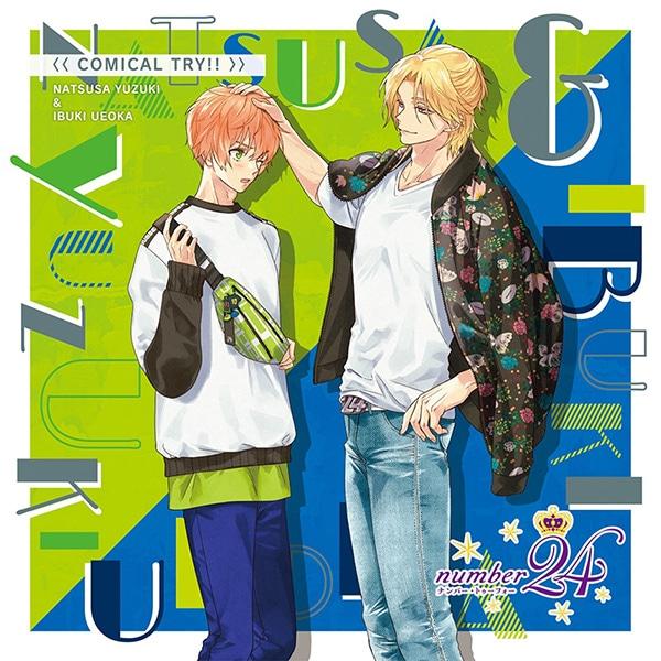 【CD】オリジナルアニメ「number24」エンディング「COMICAL TRY!!」 柚木夏紗&上丘伊吹