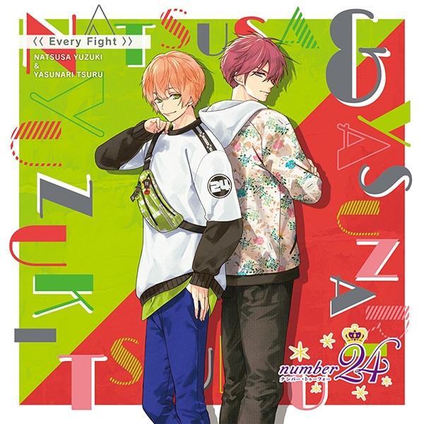 【CD】オリジナルアニメ「number24」エンディング「Every Fight」 柚木夏紗&都留靖也