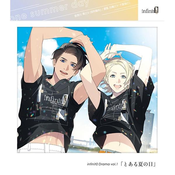 【CD】infinit0 Drama vol.1「とある夏の日」