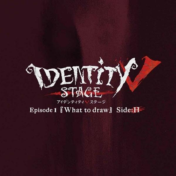 【CD】Identity V STAGE ハンター編 主題歌 『DESTINY』