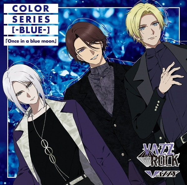 【CD】「VAZZROCK」COLORシリーズ [-BLUE-] 「Once in a blue moon」