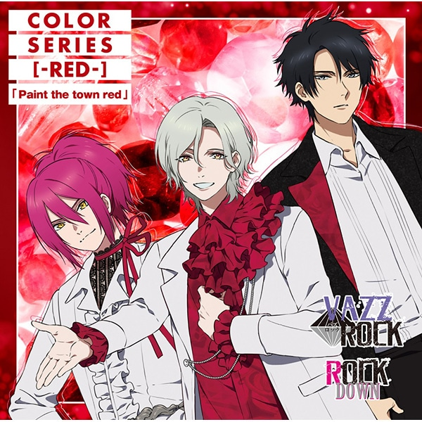 【CD】「VAZZROCK」COLORシリーズ [-RED-] 「Paint the town red」