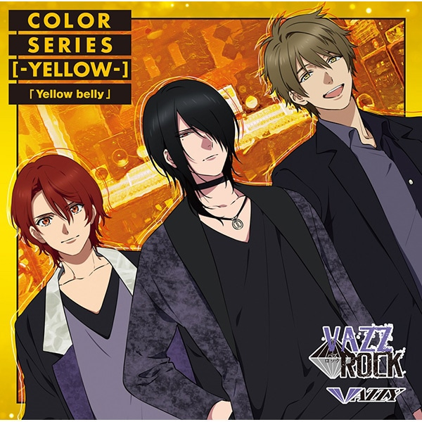 【CD】「VAZZROCK」COLORシリーズ [-YELLOW-] 「Yellow belly」