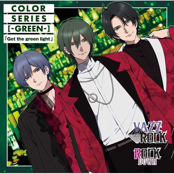 【CD】「VAZZROCK」COLORシリーズ [-GREEN-] 「Get the green light」