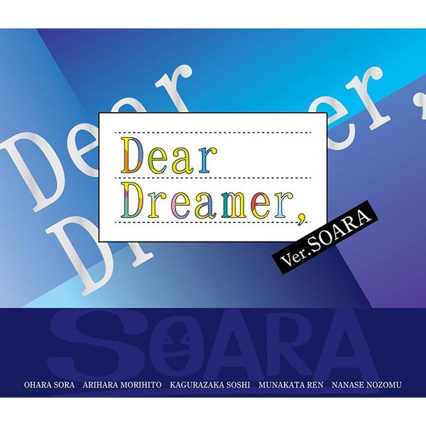 【CD】『Dear Dreamer,』 ver.SOARA