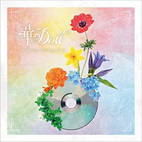 【CD】華Doll* Special Package2