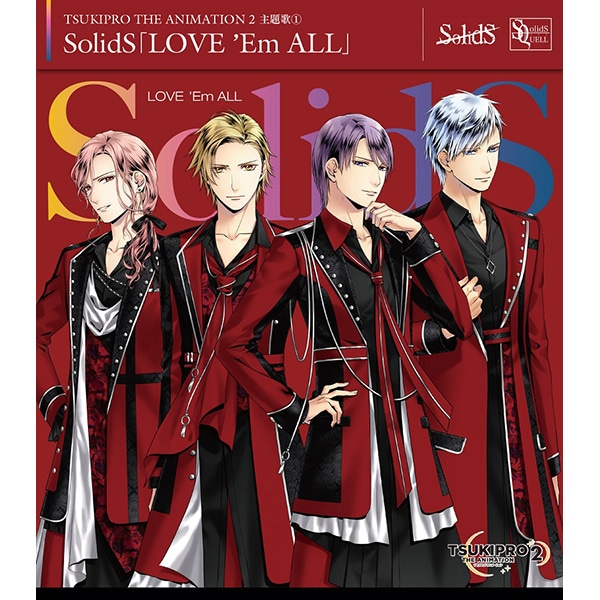 【CD】『TSUKIPRO THE ANIMATION 2』主題歌�@ SolidS「LOVE 'Em ALL」