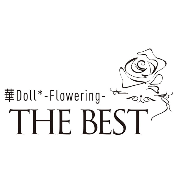 【CD】華Doll* -Flowering- THE BEST 豪華盤