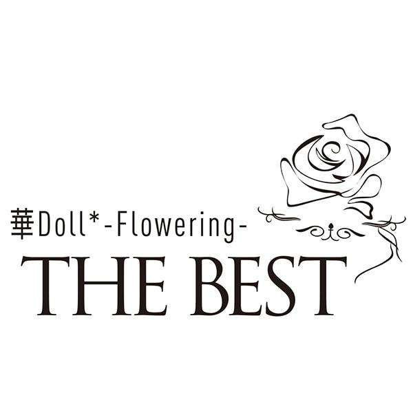 【CD】華Doll* -Flowering- THE BEST 通常盤
