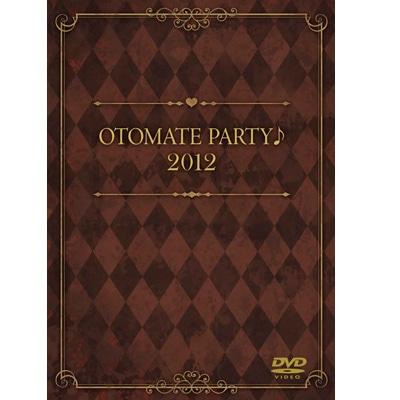 オトメイトパーティー♪2012 DVD