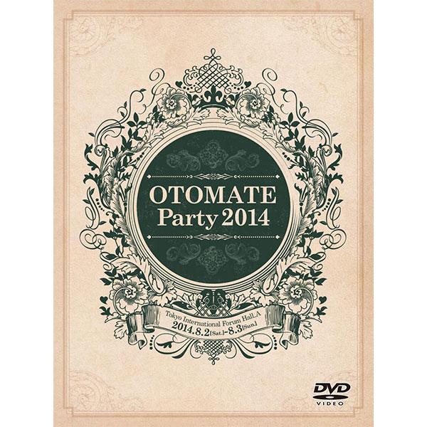 【DVD】オトメイトパーティー 2014