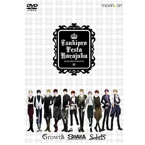 DVD「ツキプロフェスタ in ラフォーレ原宿」