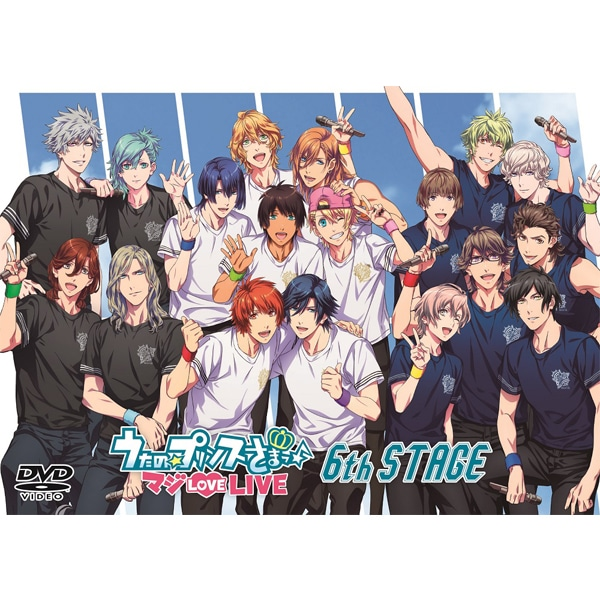 【DVD】うたの☆プリンスさまっ♪マジLOVE LIVE 6th STAGE
