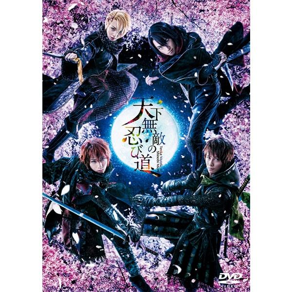 DVD 舞台「劇団シャイニング from うたの☆プリンスさまっ♪『天下無敵の忍び道』」 通常版