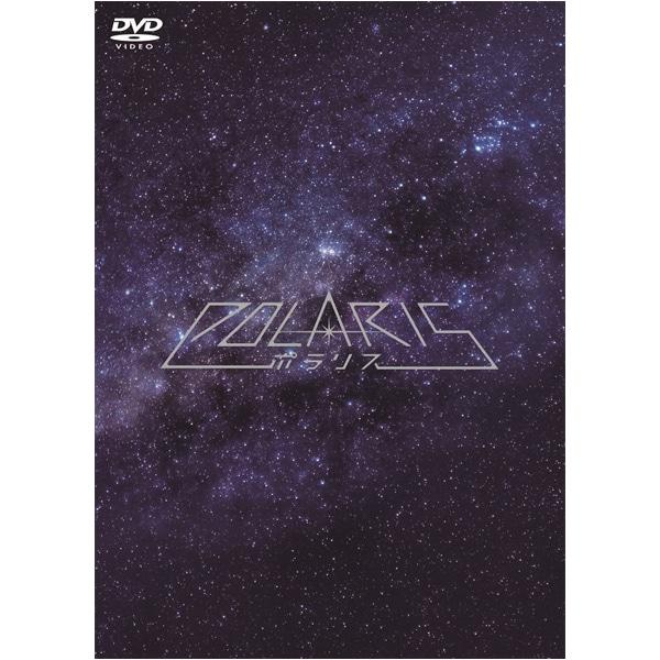 【DVD】 舞台「劇団シャイニング from うたの☆プリンスさまっ♪『ポラリス』」 限定版
