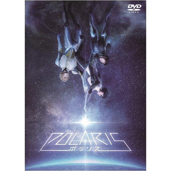 【DVD】 舞台「劇団シャイニング from うたの☆プリンスさまっ♪『ポラリス』」 通常版